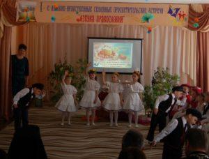 Танец «Веселый»