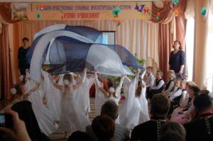 Танец «Небеса»