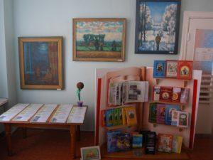 Выставка литературы для знакомства с азами православия. Сценарии православных праздников за 2009-2016 годы