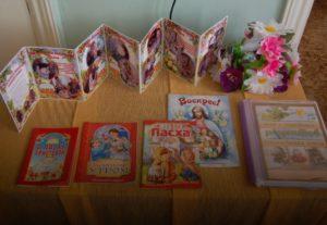 Семейные газеты. Литература для детей. Сборник семейных рецептов пасхальных блюд.
