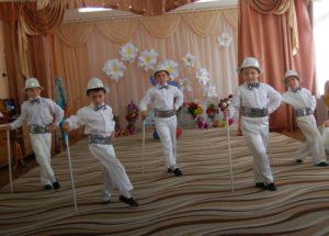 Танец джентльменов