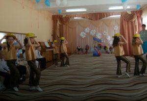 Танец «Лето»
