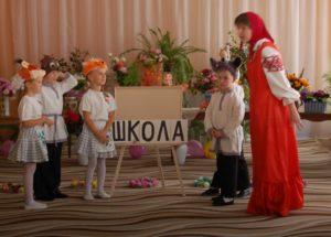 Маша (садится) – И для маленьких ребят. Лиса - Здравствуйте! Я вас ждала! Хорошо, что ты пришла.