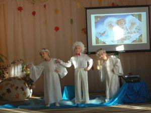 Танец ангелов