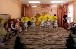 Танец з парасонамі